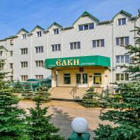 Отель Елки