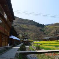 Homestays, Guilin Longsheng Wisdom Inn