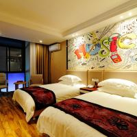 Hotels, Xingyu Boutique Hotel