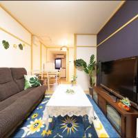 Апартаменты/квартиры, Kyorakuya