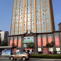Hotels, GreenTree Alliance Ningxia Hui Autonomous Region Yinchuan South Bus Station Hotel