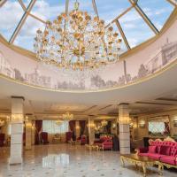Отель Барнаул