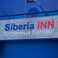 Отель Сиберия Инн