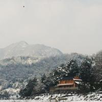 Guest houses, Shannli Resort Huangshan
