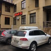 Домбай-апартаменты 901