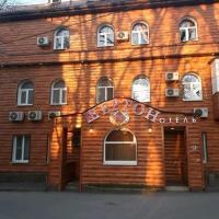 Отель Шертон