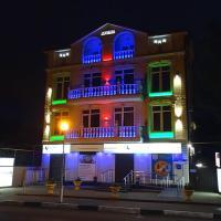 Отель Арина