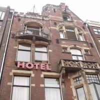 Budget Hotel Manofa
