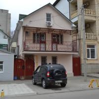 Гостевой дом Евгения на Новороссийской