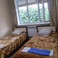 Гостевой дом «Уютный Дом»