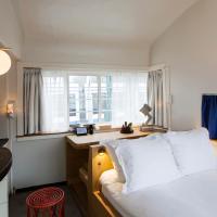 SWEETS Hotel Kinkerbrug