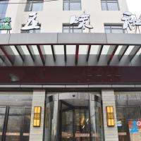 Hotels, Wuweihe Hotel