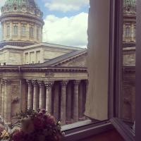 Best View Kazanskaya