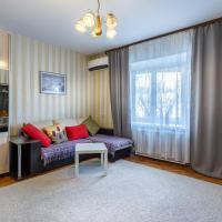 Arbat street Apartment