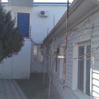 Гостевой дом Сергей