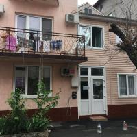 Семейный отель Гостевой дом