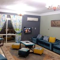 Apartments, Makram Ebeid (Families Only)