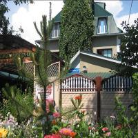 Гостевой дом Уютный дворик на Таманской