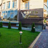 Отель Скрипка