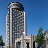 Hotels, Hohhot Juva Grand Hotel