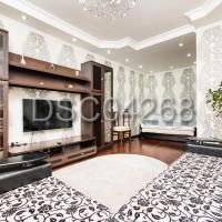 Апартаменты на Хусаина Ямашева 103