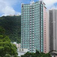 Bishop Lei International House, Hong Kong