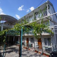 Гостевой дом Талевито