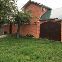 Гостевой дом На Тургенева 244