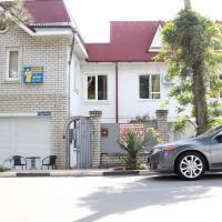 Гостевой дом Анастас