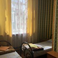 Мини-гостиница Алиса