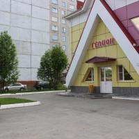 Отель Гелион