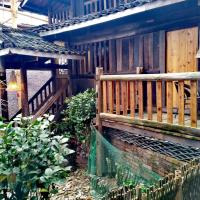 Guest houses, Lost World Sanjiang Guest house