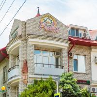 Курортный отель Нива