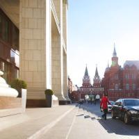 Отель Four Seasons Hotel Moscow