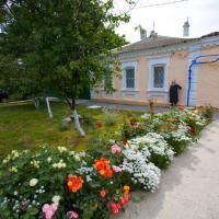 Гостевой дом на Гоголя 92