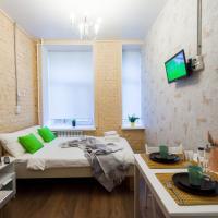Апарт-отель Гости Любят на Боровой