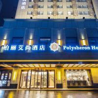 Hotels, Polysheron Hotel Changsha Houjiatang Metro Station Branch