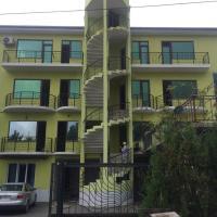 Гостевые дома, Guest House Deja Vu