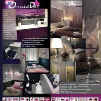 Мини-гостиница Орхидея
