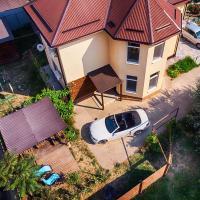 Гостевой дом Anapalike