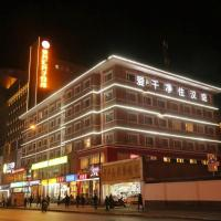 Hotels, Hanting Hotel (Xi'an North Street Crossing)