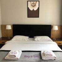 Отель SleepyTom