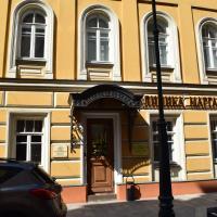 Апарт-отель Дом на Маяковке