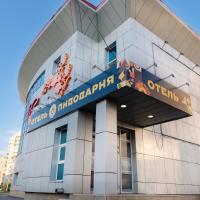 Отель Сибирь-центр