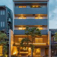 Отели, Higashiyama Shikikaboku