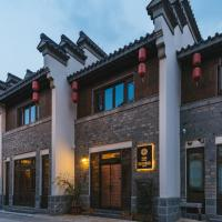 Hotels, Floral Hotel Yungui Confucius Temple
