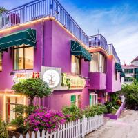 Hostels, Summer Tree Inn (The Captain's Hostel)