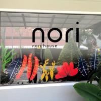 Nori House Kata Beach