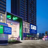 Hotels, Holiday Inn Express Foshan Chancheng