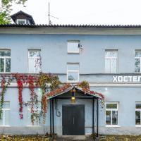 Kamchatka Hostel